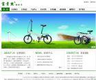 企业网站建设和维护管理