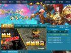 游戏网站设计
